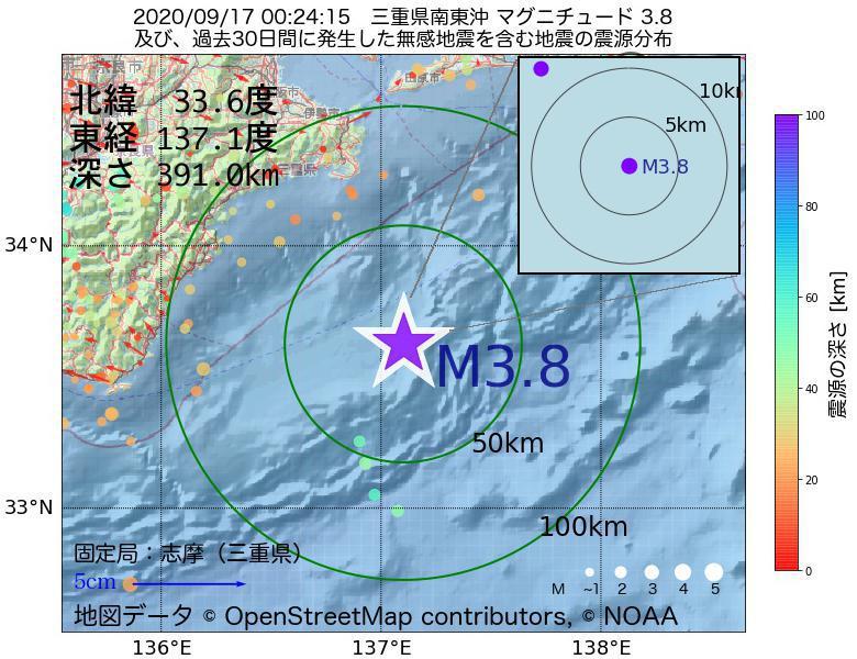 地震震源マップ:2020年09月17日 00時24分 三重県南東沖でM3.8の地震