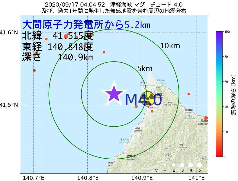 地震震源マップ:大間原子力発電所から5.2km地点でM4.0の地震が発生しました