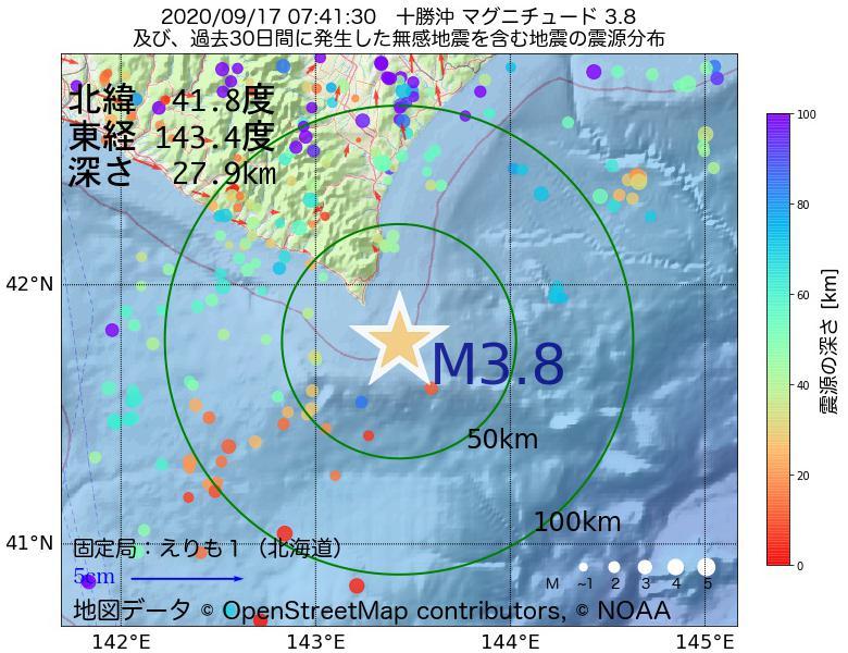 地震震源マップ:2020年09月17日 07時41分 十勝沖でM3.8の地震