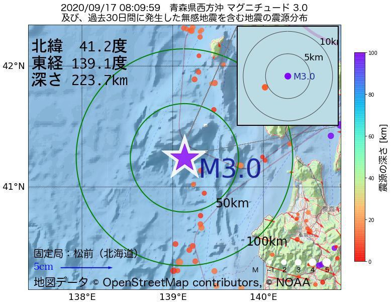 地震震源マップ:2020年09月17日 08時09分 青森県西方沖でM3.0の地震