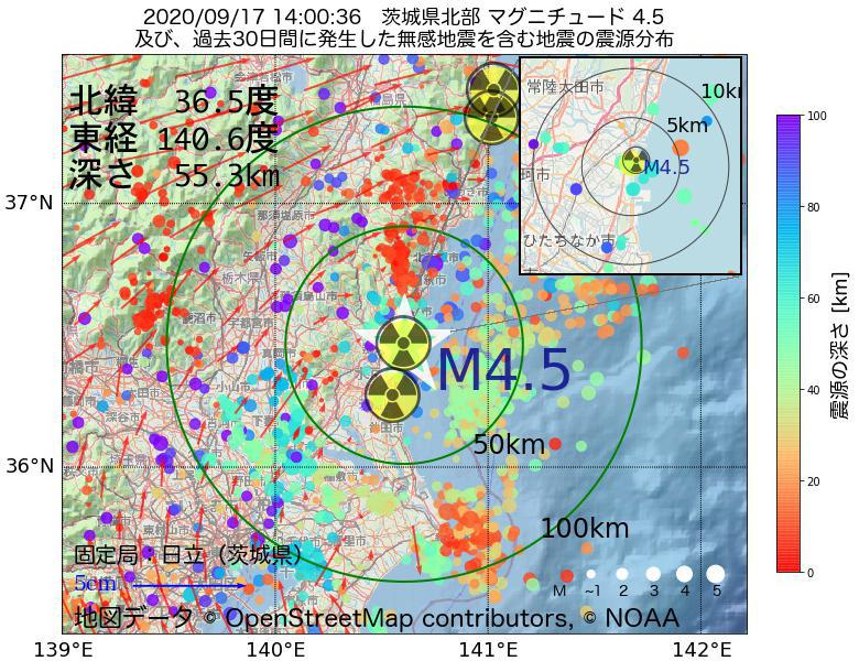 地震震源マップ:2020年09月17日 14時00分 茨城県北部でM4.5の地震