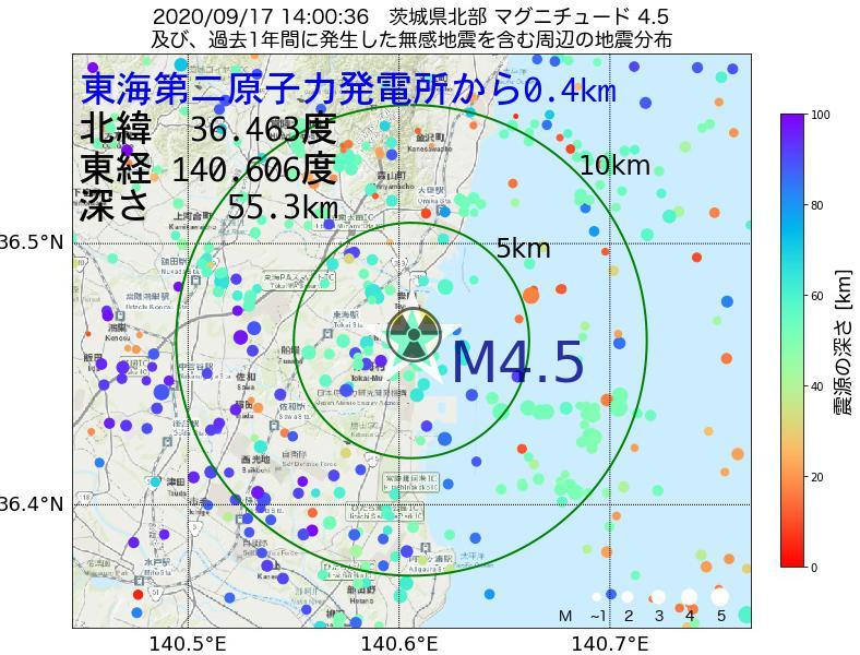 地震震源マップ:東海第二原子力発電所から0.4km地点でM4.5の地震が発生しました