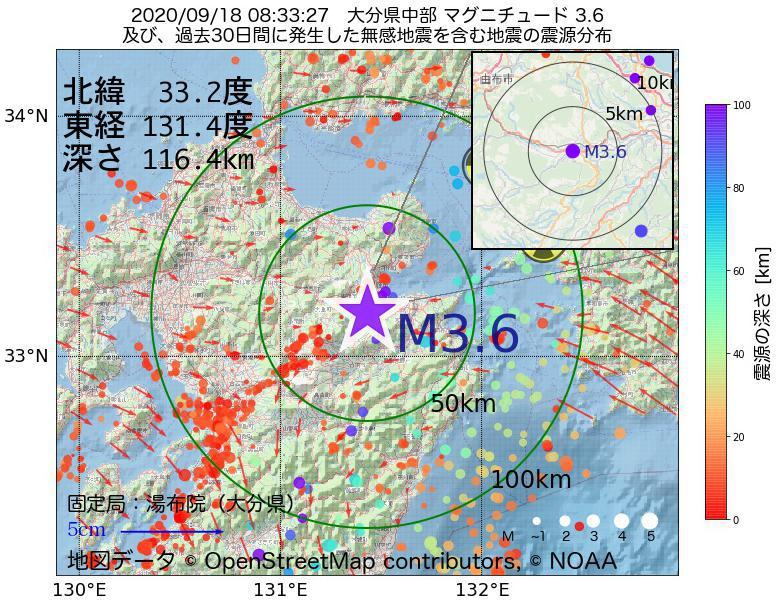 地震震源マップ:2020年09月18日 08時33分 大分県中部でM3.6の地震