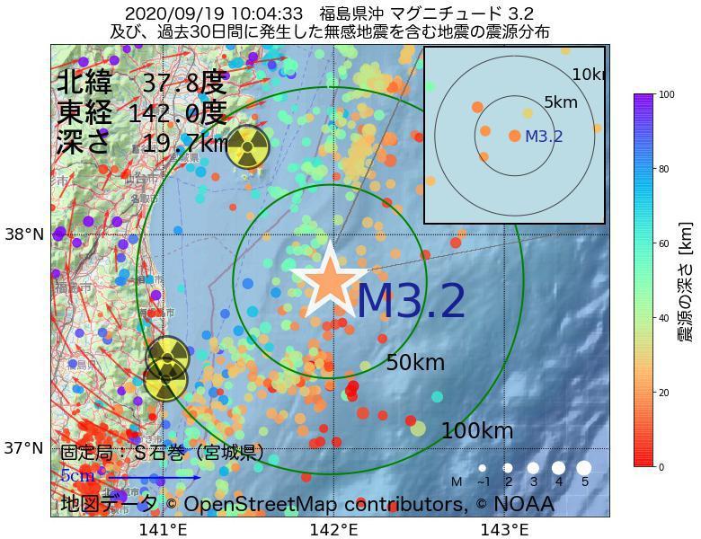 地震震源マップ:2020年09月19日 10時04分 福島県沖でM3.2の地震