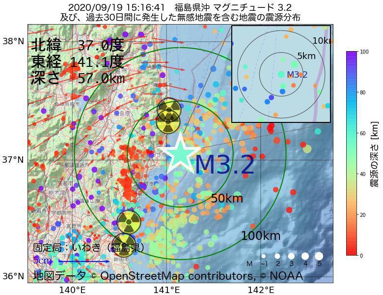 地震震源マップ:2020年09月19日 15時16分 福島県沖でM3.2の地震