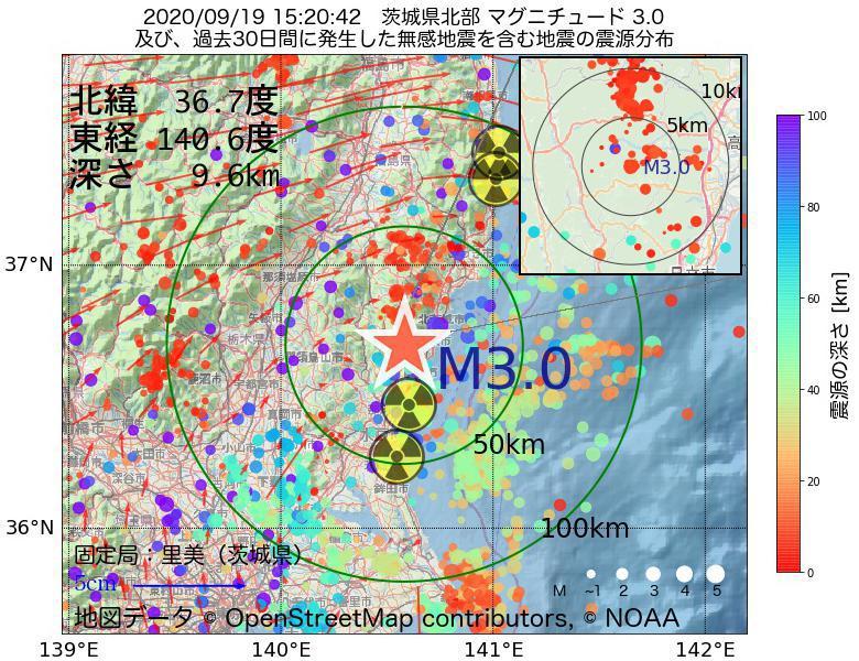 地震震源マップ:2020年09月19日 15時20分 茨城県北部でM3.0の地震