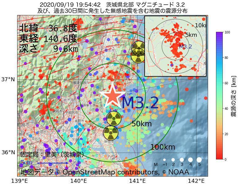 地震震源マップ:2020年09月19日 19時54分 茨城県北部でM3.2の地震