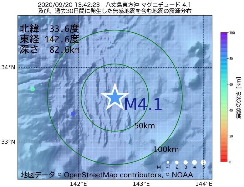 地震震源マップ:2020年09月20日 13時42分 八丈島東方沖でM4.1の地震