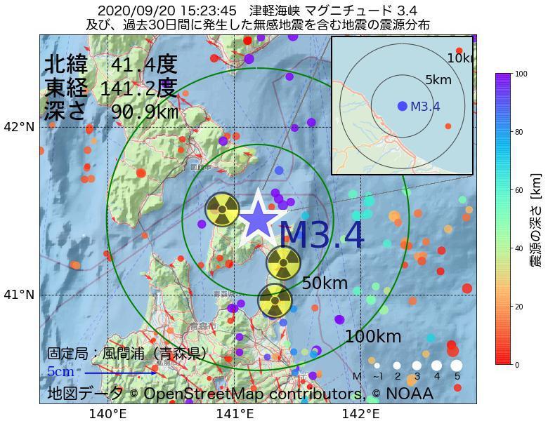 地震震源マップ:2020年09月20日 15時23分 津軽海峡でM3.4の地震