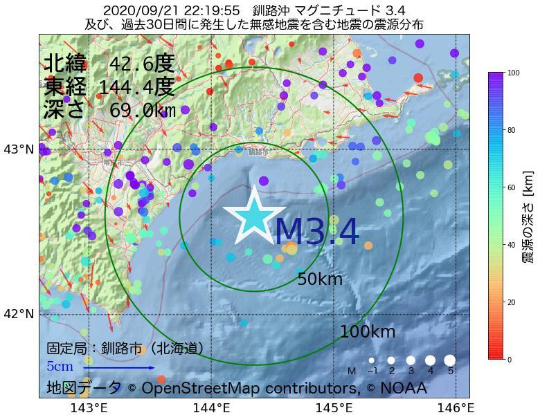 地震震源マップ:2020年09月21日 22時19分 釧路沖でM3.4の地震