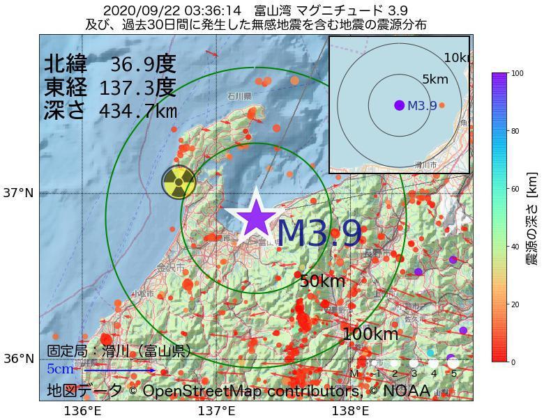 地震震源マップ:2020年09月22日 03時36分 富山湾でM3.9の地震