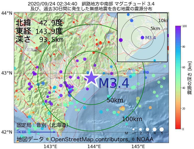 地震震源マップ:2020年09月24日 02時34分 釧路地方中南部でM3.4の地震