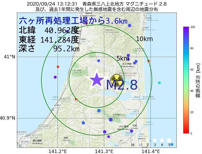 地震震源マップ:六ヶ所再処理工場から3.6km地点でM2.8の地震が発生しました