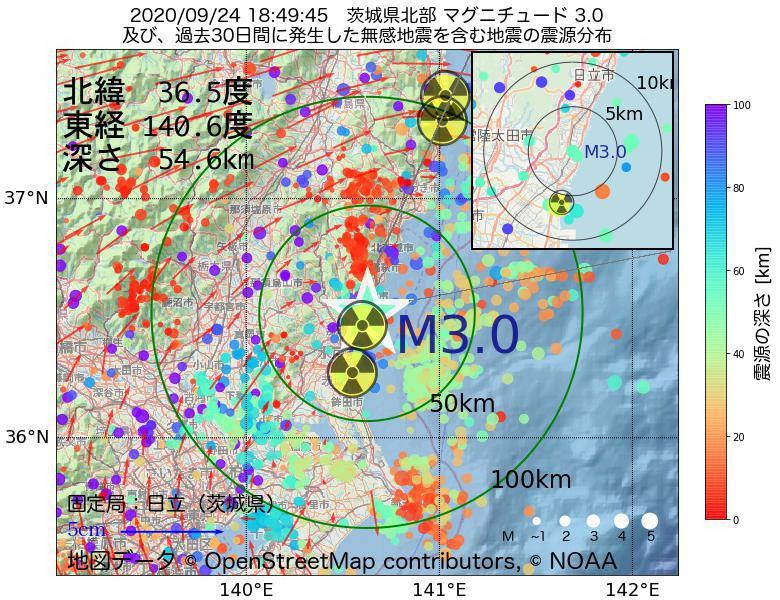 地震震源マップ:2020年09月24日 18時49分 茨城県北部でM3.0の地震
