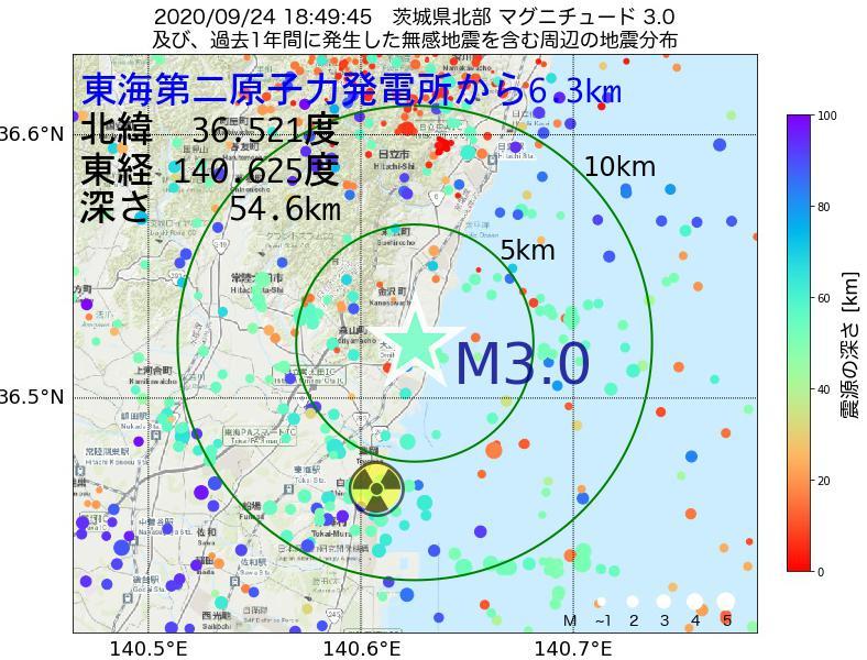 地震震源マップ:東海第二原子力発電所から6.3km地点でM3.0の地震が発生しました