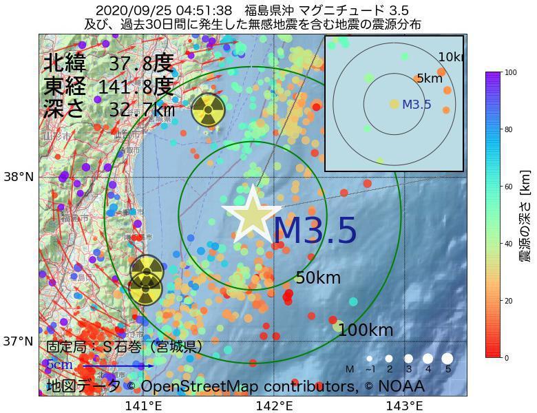 地震震源マップ:2020年09月25日 04時51分 福島県沖でM3.5の地震