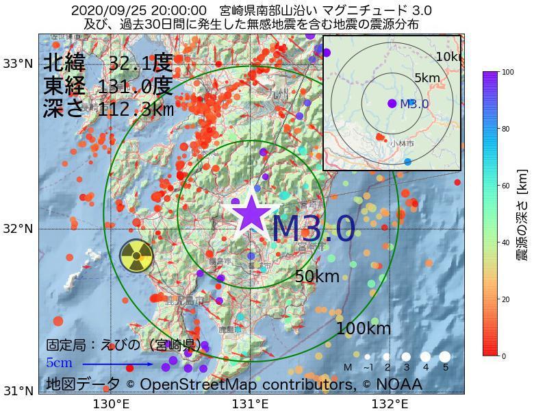 地震震源マップ:2020年09月25日 20時00分 宮崎県南部山沿いでM3.0の地震