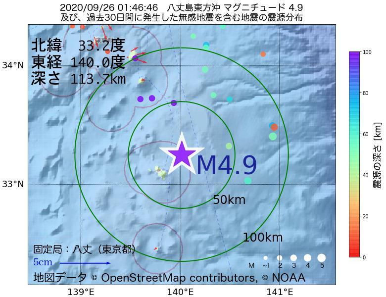 地震震源マップ:2020年09月26日 01時46分 八丈島東方沖でM4.9の地震