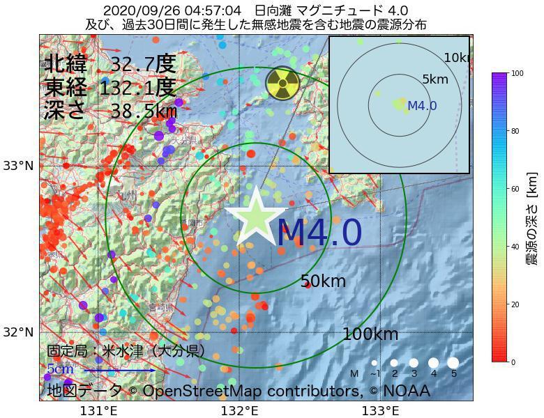地震震源マップ:2020年09月26日 04時57分 日向灘でM4.0の地震