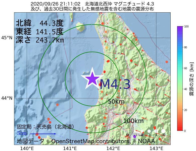 地震震源マップ:2020年09月26日 21時11分 北海道北西沖でM4.3の地震