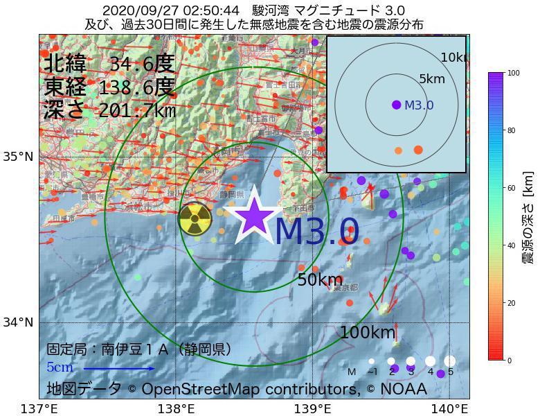 地震震源マップ:2020年09月27日 02時50分 駿河湾でM3.0の地震