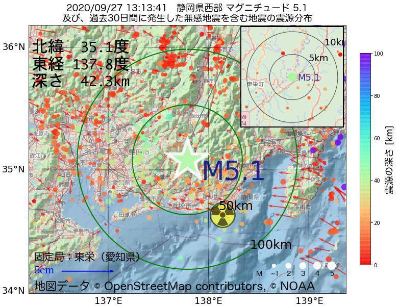 地震震源マップ:2020年09月27日 13時13分 静岡県西部でM5.1の地震