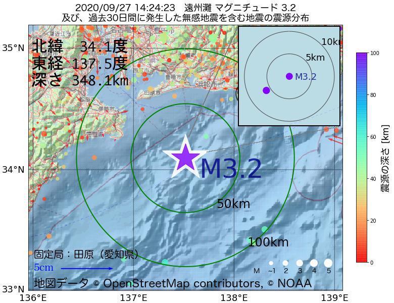 地震震源マップ:2020年09月27日 14時24分 遠州灘でM3.2の地震