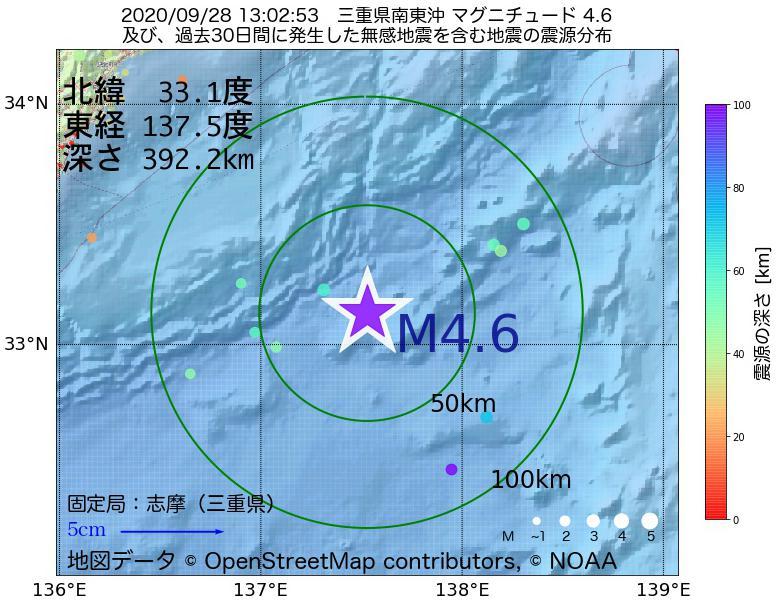 地震震源マップ:2020年09月28日 13時02分 三重県南東沖でM4.6の地震