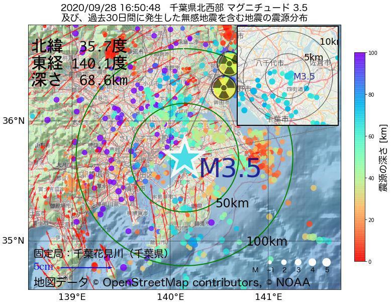 地震震源マップ:2020年09月28日 16時50分 千葉県北西部でM3.5の地震