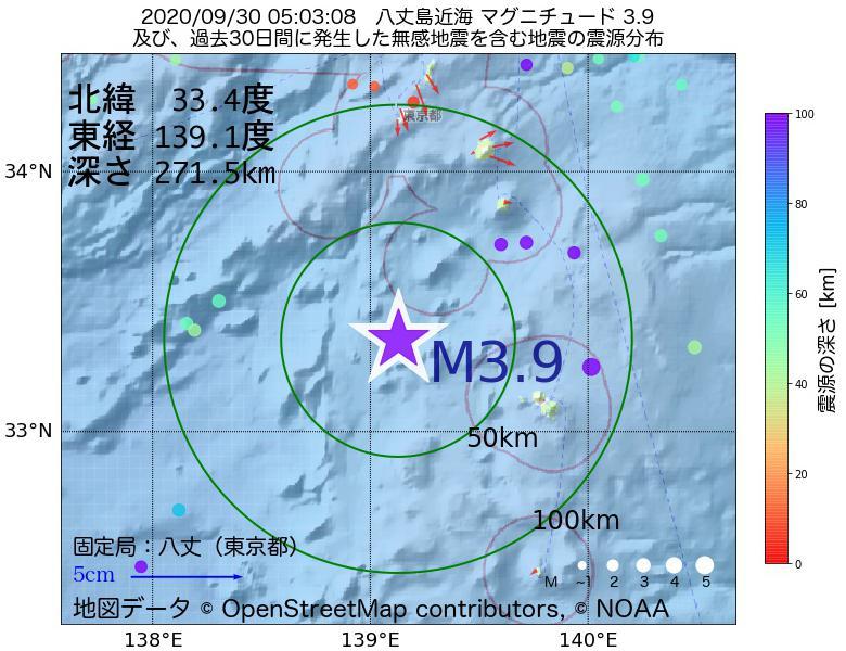 地震震源マップ:2020年09月30日 05時03分 八丈島近海でM3.9の地震