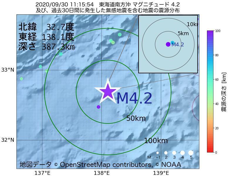 地震震源マップ:2020年09月30日 11時15分 東海道南方沖でM4.2の地震