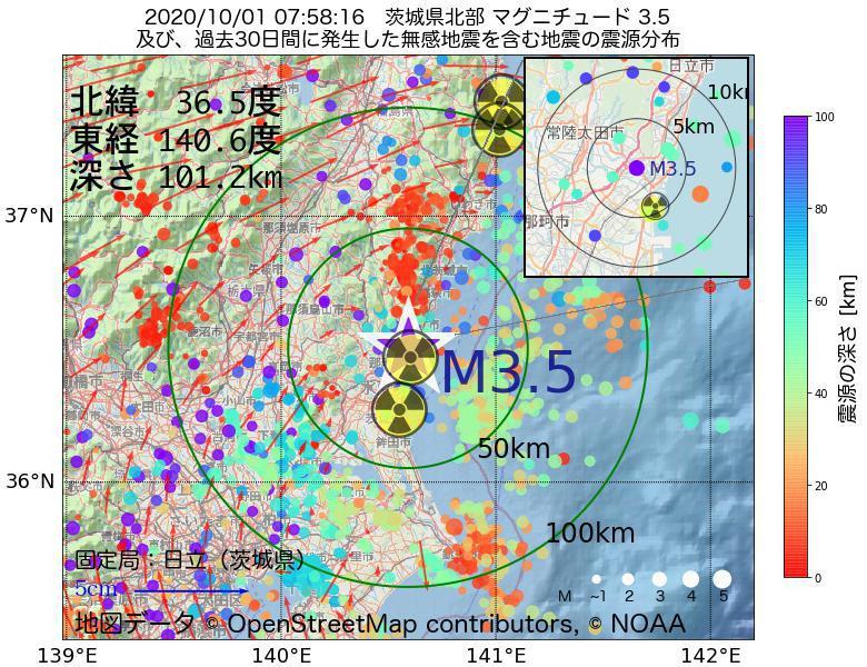 地震震源マップ:2020年10月01日 07時58分 茨城県北部でM3.5の地震