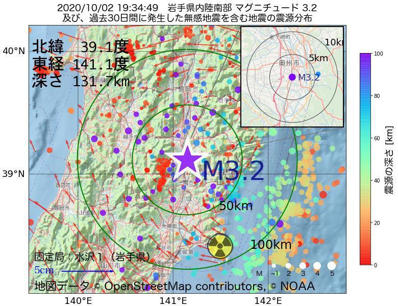 地震震源マップ:2020年10月02日 19時34分 岩手県内陸南部でM3.2の地震