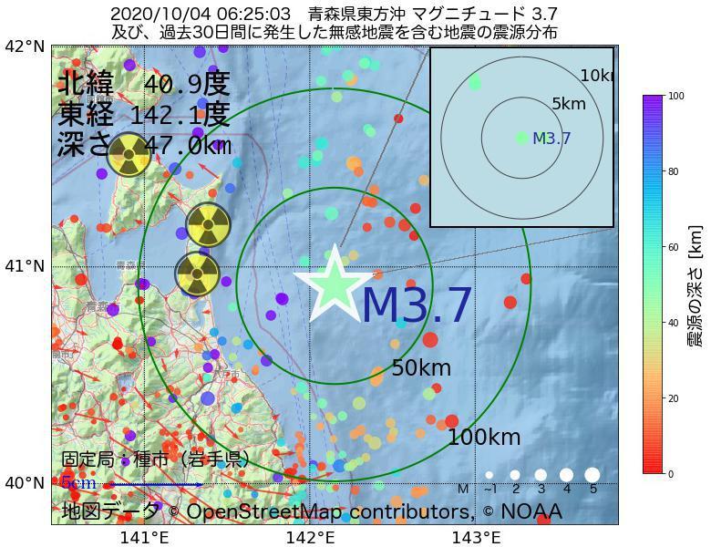 地震震源マップ:2020年10月04日 06時25分 青森県東方沖でM3.7の地震