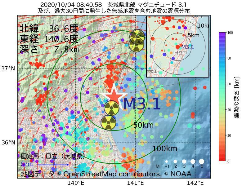 地震震源マップ:2020年10月04日 08時40分 茨城県北部でM3.1の地震