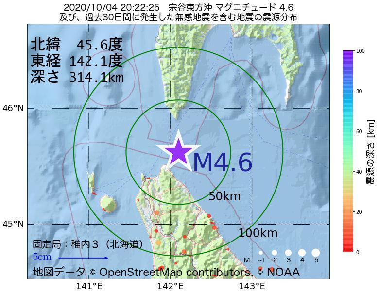 地震震源マップ:2020年10月04日 20時22分 宗谷東方沖でM4.6の地震