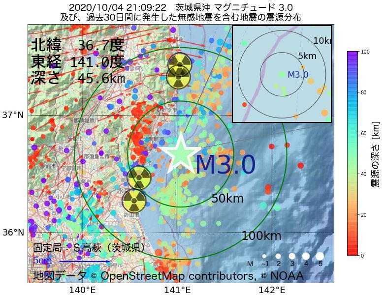 地震震源マップ:2020年10月04日 21時09分 茨城県沖でM3.0の地震