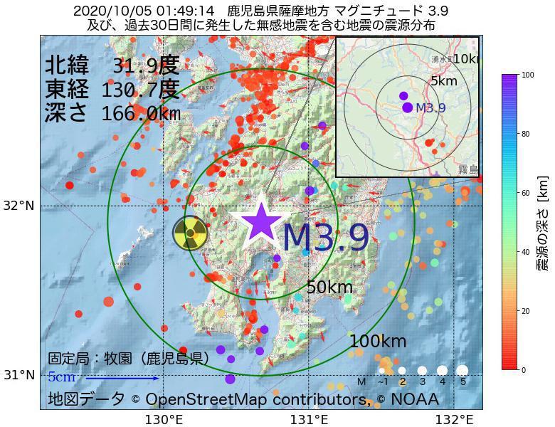 地震震源マップ:2020年10月05日 01時49分 鹿児島県薩摩地方でM3.9の地震