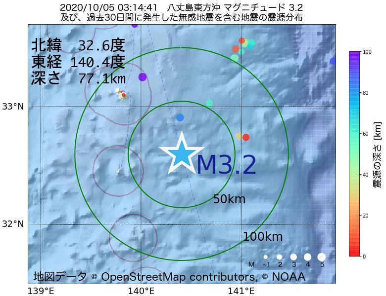 地震震源マップ:2020年10月05日 03時14分 八丈島東方沖でM3.2の地震