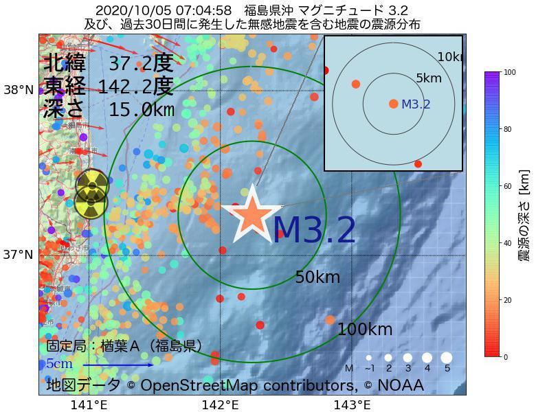地震震源マップ:2020年10月05日 07時04分 福島県沖でM3.2の地震