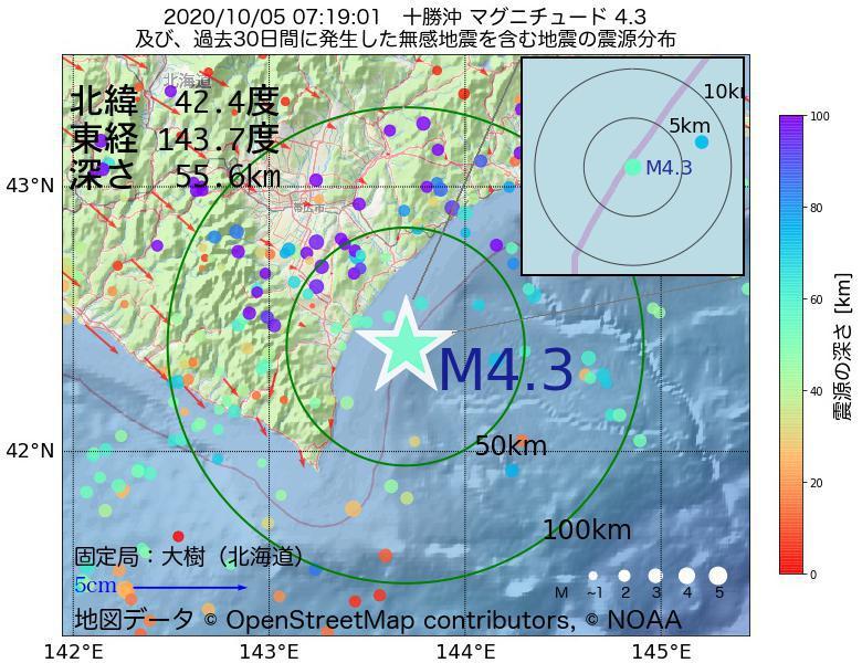 地震震源マップ:2020年10月05日 07時19分 十勝沖でM4.3の地震