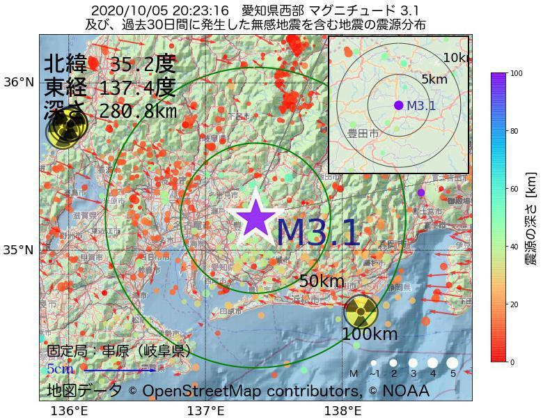 地震震源マップ:2020年10月05日 20時23分 愛知県西部でM3.1の地震