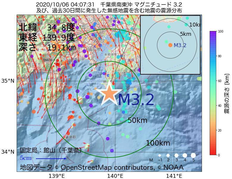 地震震源マップ:2020年10月06日 04時07分 千葉県南東沖でM3.2の地震