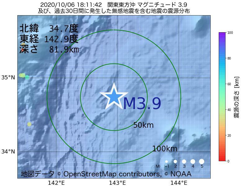 地震震源マップ:2020年10月06日 18時11分 関東東方沖でM3.9の地震