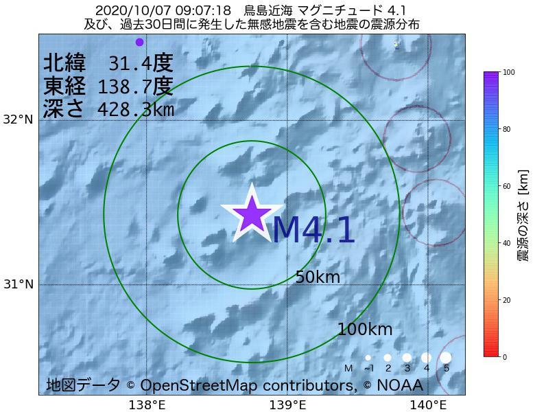 地震震源マップ:2020年10月07日 09時07分 鳥島近海でM4.1の地震