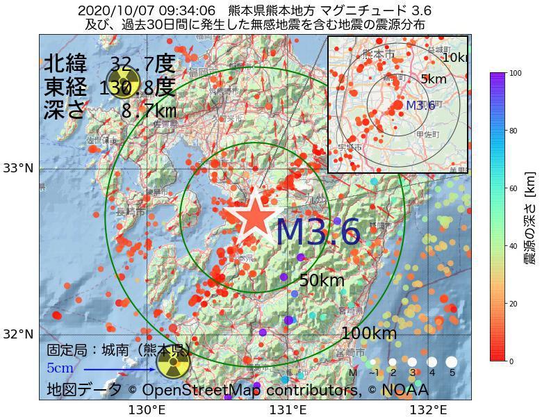 地震震源マップ:2020年10月07日 09時34分 熊本県熊本地方でM3.6の地震