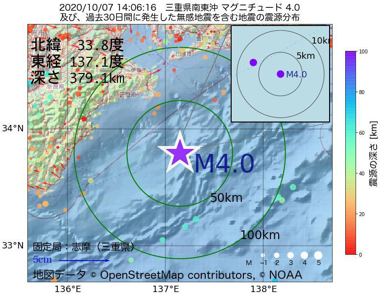 地震震源マップ:2020年10月07日 14時06分 三重県南東沖でM4.0の地震