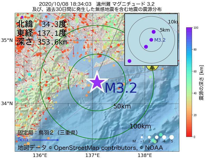 地震震源マップ:2020年10月08日 18時34分 遠州灘でM3.2の地震