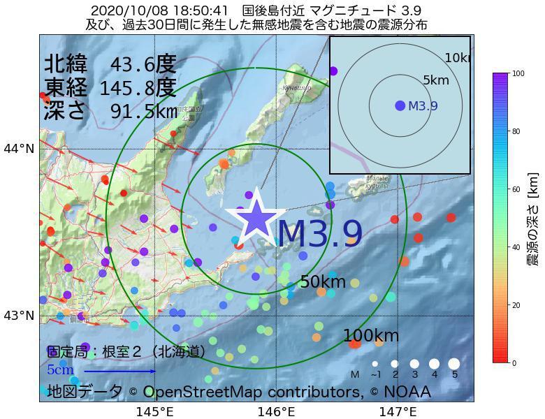 地震震源マップ:2020年10月08日 18時50分 国後島付近でM3.9の地震