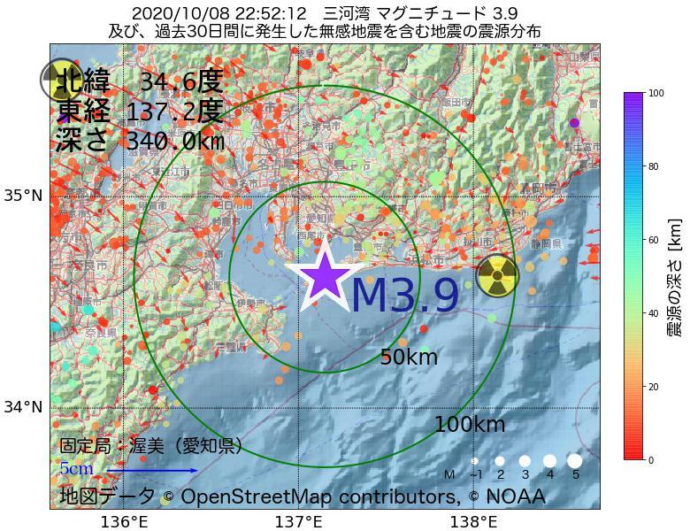 地震震源マップ:2020年10月08日 22時52分 三河湾でM3.9の地震